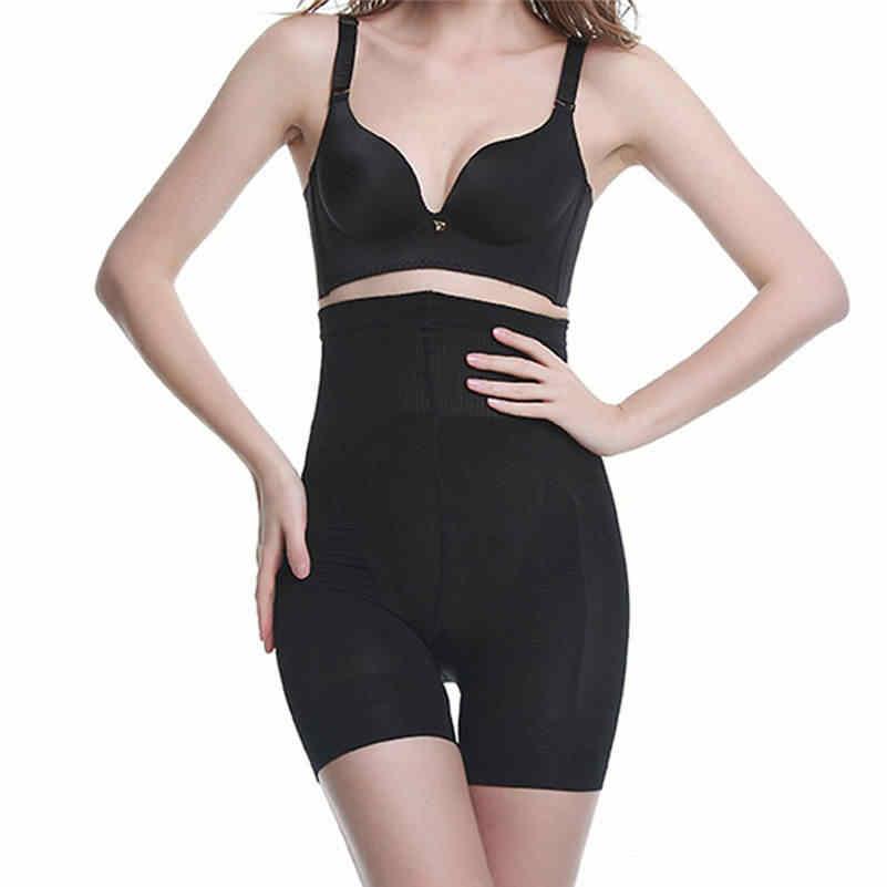 Bielizna damska czopiarki ciała spodnie kobiety bielizna modelująca spodenki wysokiej talii majtki połowy uda Body Shaper Body talia trener 661SSK10