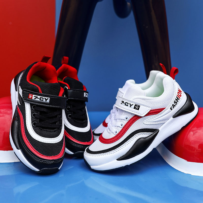 Children Outdoors Running Shoes Kids Air Original Maxes 97 Breathable Boy  Girl Comfortable Genuine Leather Rubber Sneakers b25195983592