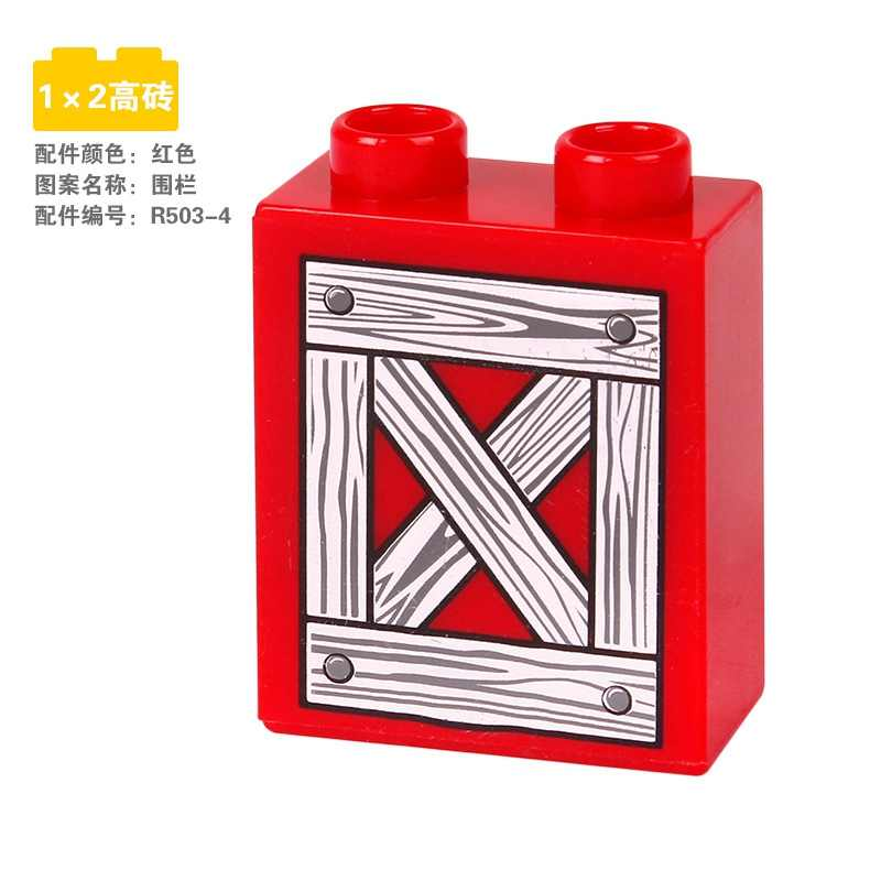 Duplo Building Blocks Big particles Red Fence Toy For Children 1*2 High Brick Baby Accessories Diy Set Model Big Size Duploe