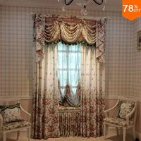 A Little Princess flowers curtains kids garden children curtain silky drapery quality drapes finished Curtain for lovely Girl