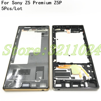 5PCS Middle Housing Frame Chassis For Sony Xperia Z5 Premium Z5P E6853 E6833 E6883 Front Frame Bezel + Button + dust-proof plug