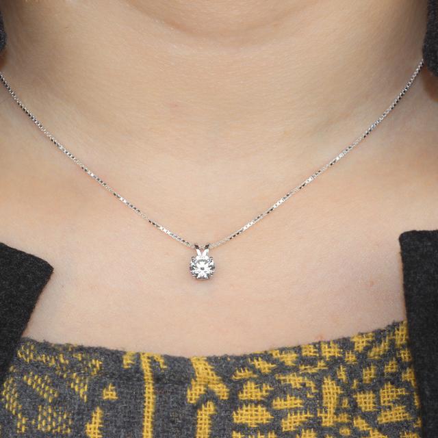 18K 750 White Gold 1CT Diamond Pendant