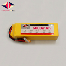 6000mAh 14.8V 35C 4S LYNYOUNG lipo battery for RC Drones Airplane Helicopter Quadrotor Boats Model plane Rechargeable battery