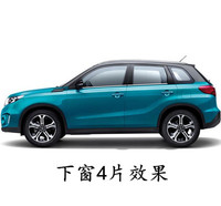 304 stainless steel decorative window trim strip windows for 2016 2017 2018 Suzuki Vitara Car styling
