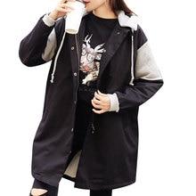 2017 Women's Long Winter Tattoo Coat coates With Hat Warm Cotton Plush Cute Girl cotton blended coat fashion