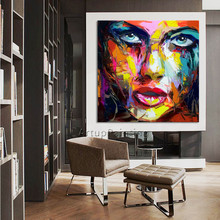 Palette knife painting portrait Face Oil Impasto figure on canvas Hand painted Francoise Nielly 14-12