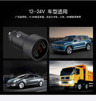 Car Styling USB Car-Charger with LED Screen Smart Auto For Alfa Romeo Spider MiTo 952 Brera 8c 4c 159 156 147 Car Accessories image