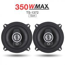 2 шт 5 дюймов 13 см 350 Вт автомобильный коаксиальный Авто Аудио Стерео полный диапазон частоты Hifi Автомобильные колонки неразрушающая установка
