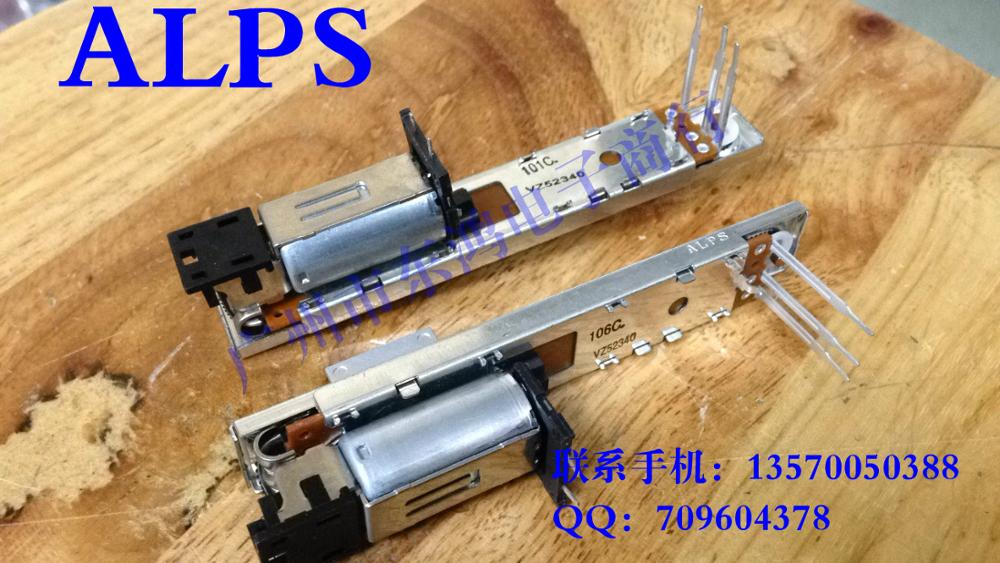 2PCS/LOT ALPS motor drive 60mm stroke sliding potentiometer B10K, 8MM axis, T type 6 cm single joint sliding potentiometer b10k 8t handle