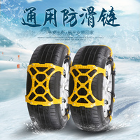 CAR TIRE UNTISKID SNOW CHAIN,TRAFFIC SAFETY,TPR AND TPU MATERIAL, ONE SET SALE 6PIECES FOR TWO TIRES