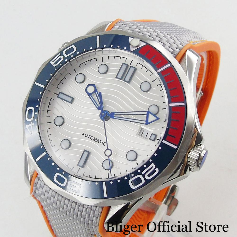 Luxury 41mm Automatic Mens Watch With White Dial With Rubber Strap Mechancial WristwatchLuxury 41mm Automatic Mens Watch With White Dial With Rubber Strap Mechancial Wristwatch