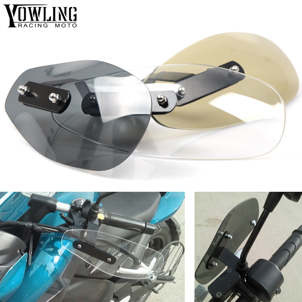 Motorcycle Accessories wind shield Brake clutch lever handle hand guard For Honda CBR954RR NC700 NC750 S X PCX125 ST 1300 A motorcycle wind shield brake lever hand guard for benelli bj600gs bn600i bj300gs bn300 bn600 bj600 with hollow handle bar