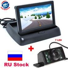 7 светодиодная подсветка для автомобиля с цветным ЖК дисплеем 4,3 дюйма, складная видеокамера для парковки автомобиля