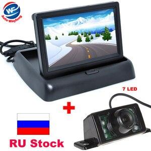Image 1 - 7LED לילה רכב CCD מבט האחורי מצלמה עם 4.3 אינץ LCD צבעוני לרכב וידאו מתקפל צג מצלמה אוטומטית חניה סיוע