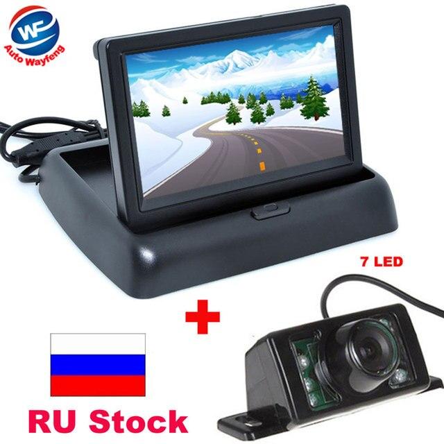 7LED לילה רכב CCD מבט האחורי מצלמה עם 4.3 אינץ LCD צבעוני לרכב וידאו מתקפל צג מצלמה אוטומטית חניה סיוע