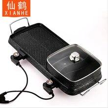 DL-8010 камень Электрическая Плита барбекю, бытовой бездымного для выпечки корейский шабу сябу горячей горшок коммерческих антипригарным barbecute