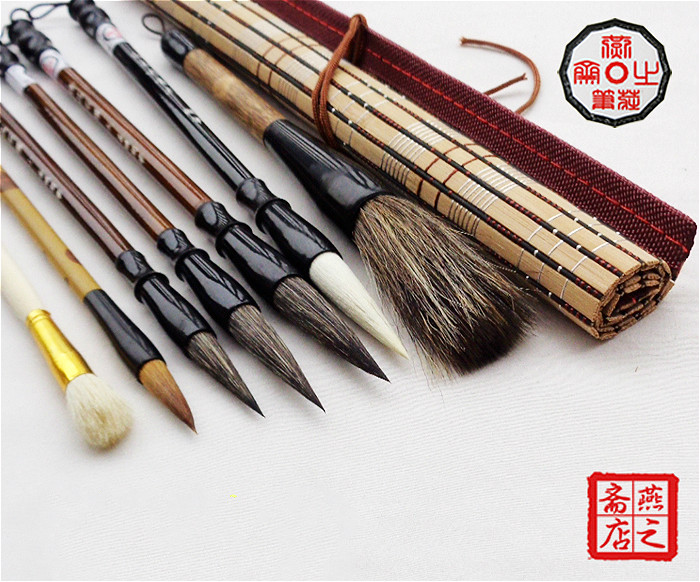 7pcs/set Chinese calligraphy brush pen set landscape painting brush for woolen and weasel hair writing ink brush pen lian brush 5000 chinese characters word pen copybook hard pen calligraphy copybook learn writing supplies for china lovers 2017
