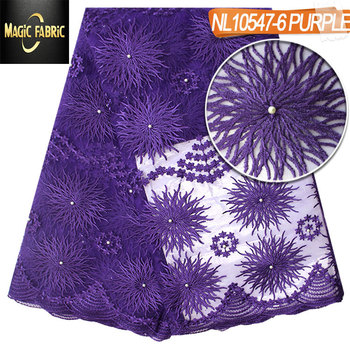 French Lace Fabric High Quality African Tulle Lace Fabric Guipure Mesh Nigerian Lace Fabrics For Wedding Dress NL10547