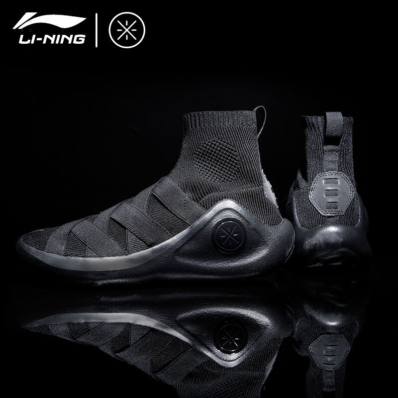 Shoes Sneakers Light Essence-R Basketball Wade Li-Ning Culture Breathable Men AGWN023 title=