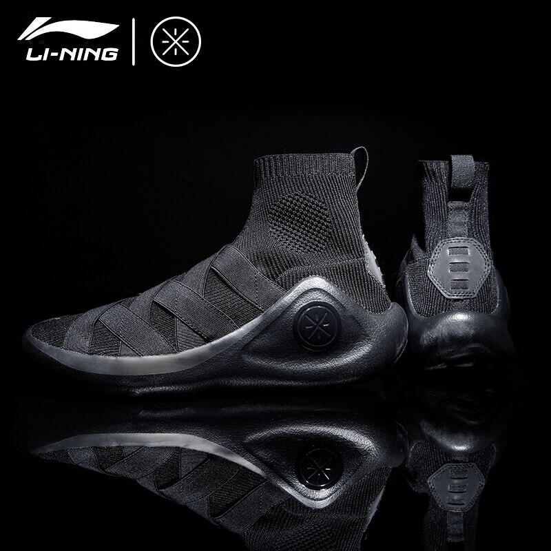 Li-ning homens wade essence r cultura basquete sapatos meia-como tênis respirável sapatos esportivos leves agwn023 sjfm18
