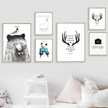 Nordic Style Cartoon Animal Panda Abstract Posters and Prints Bear Canvas Painting Wall Pictures For Living Room Bedroom(China)
