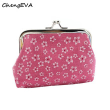 Casual Hot Sale Attractive Elegant Women Fashion Retro Flowers Wallet Card Holder Coin Purse Clutch Handbag Free Shipping Dec 27