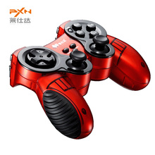 Hot Brand Litestar PXN-2902 Wireless Game Controller Gaming Accessories Joystick Gamepad For Android Smart Phone Tablet