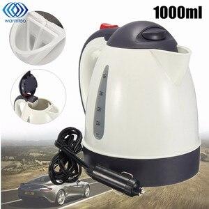 1000ML Car Hot Kettle Portable
