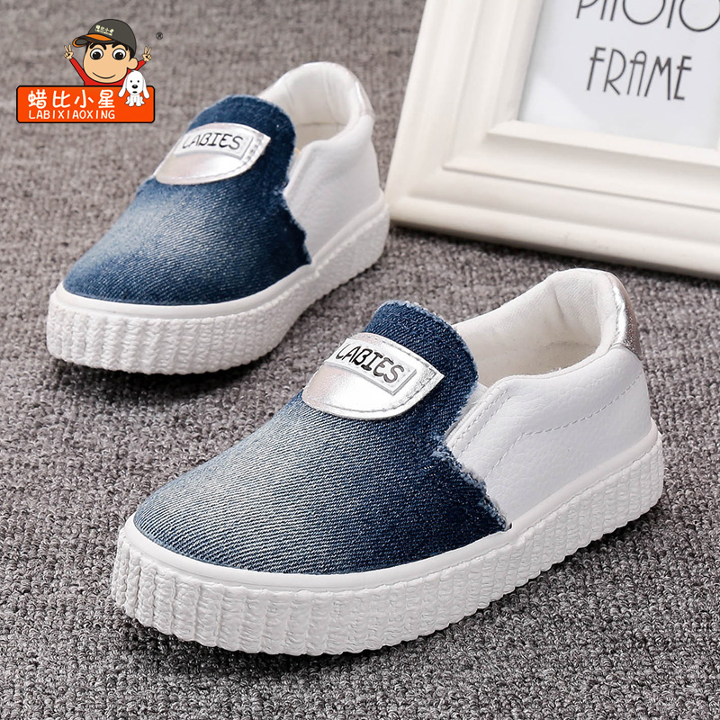 2016 spring and Autumn LABIXIAOXING children Canvas sneakers casual jeans slip on shoes boy and girl