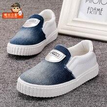 2016 printemps et Automne LABIXIAOXING enfants Toile sneakers casual jeans slip-sur shoes garçon et fille shoes
