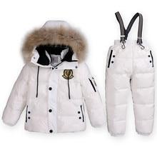 Super Warm Children Winter Suits Boys Girl Duck Down Jacket + Bib Pants 2 pcs Clothing Set Thermal Kids Snow Wear Top Quality