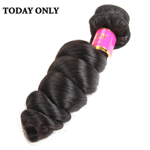 Today Only Brazilian Loose Wave Bundles Non-remy Hair Extensions 100% Human Hair Bundles Natural Black Color Tissage Bresilienne