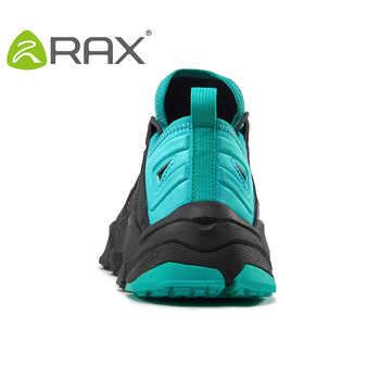 RAX 2017 Breathable Summer Hiking Shoes Men Outdoor Antiskid Trail Shoes Women Sports Shoes Durable Climbing Shoes Men Women