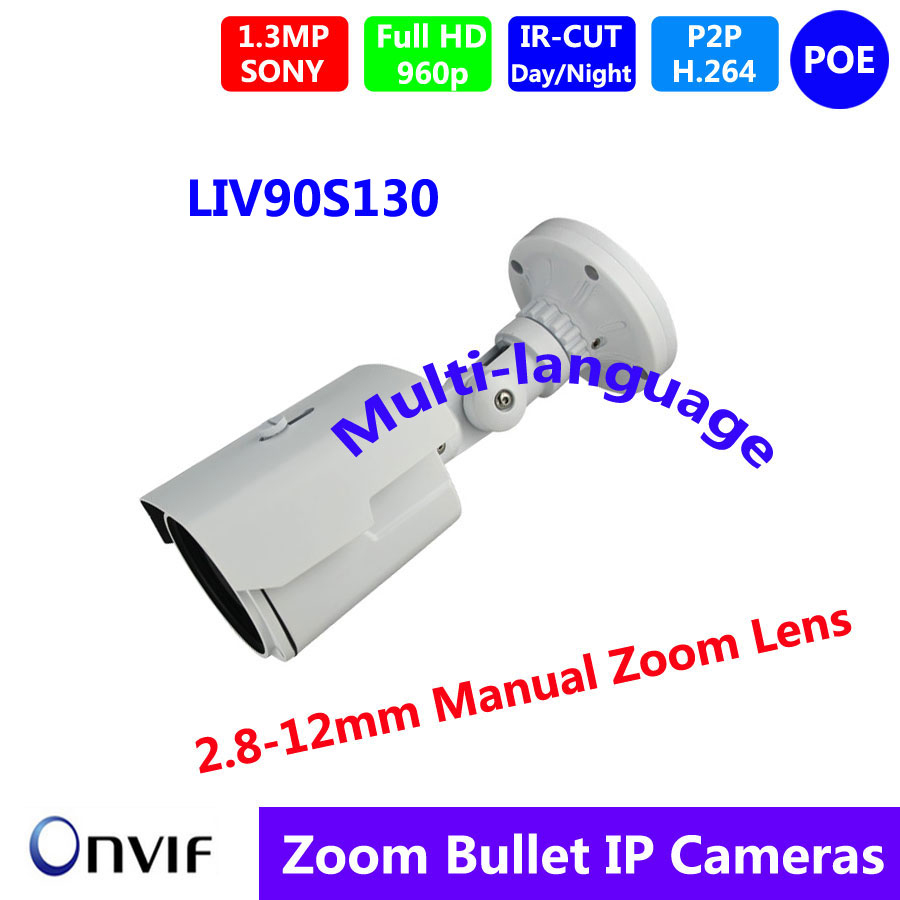Zoom Manual 2.8-12mm Varifocal 6pcs Array LEDs IP Camera 60M IR range ONVIF Waterproof Outdoor 1.3MP P2P Security CCTV Camea IP russian cctv security ip camera 5mp 1080p outdoor 2 8mm varifocal 4x manual zoom built in heater ip surveillance street camera