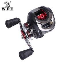 W.P.E BAT100 7.0:1 High Speed Baitcast Fishing Reel 9+1 Ball Bearings 5KG Max Drag Power Bait Casting Wheel Tackle