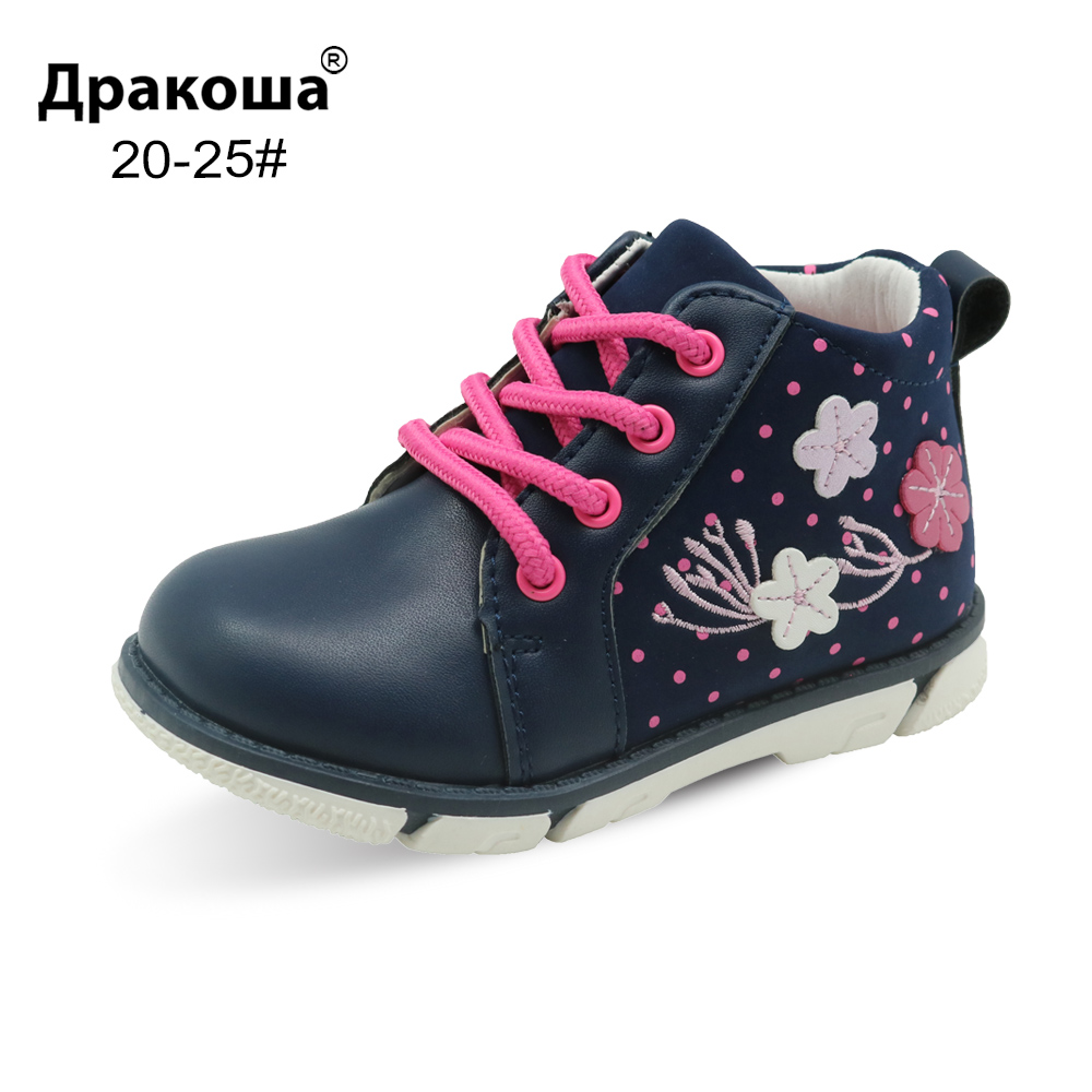 Apakowa Autumn Spring Girls Fashion Ankle Boots Toddler Kids PU Leather Boots With Flower For School Children's Zip Casual Shoes