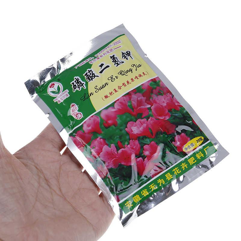 20 グラムカリウム肥料ファームガーデンクイックリリース肥料リン酸二水素のための花野菜