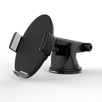 Lantro JS Voiture Support pour téléphone automatique intelligent Support pour Voiture pare-brise tableau de bord 360 degrés rotatif Support Smartphone Voiture