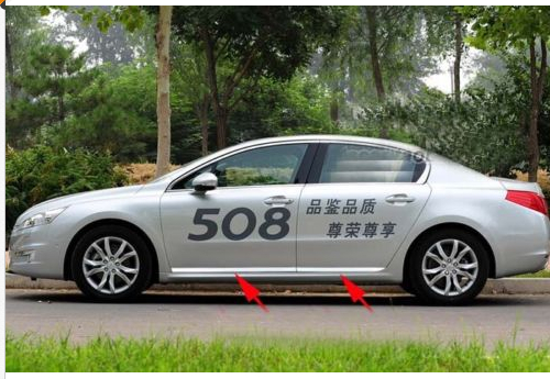 Stainless Steel Body door Side Molding trim Chrome for Peugeot 508 2011 2012 13 цены