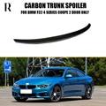 F32 M Стиль производительности спойлер заднего крыла из углеродного волокна для BMW F32 420i 428i 430i 435i 440i 420d 425d 430d 435d купе 2 двери