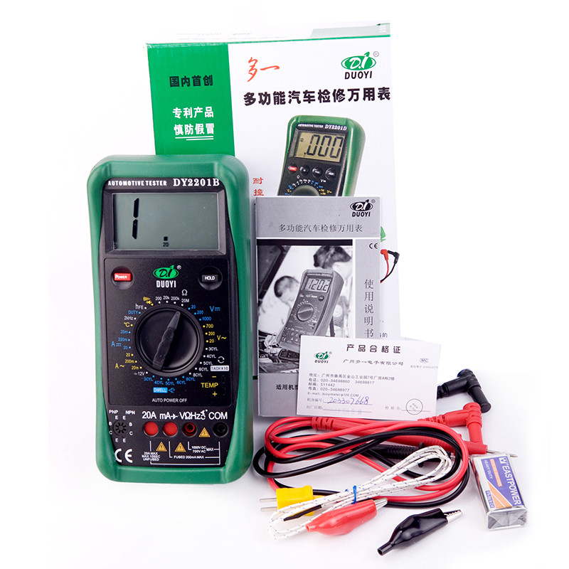 dy2201b motor speed 500 rpm 10000 rpm multimeter with car battery tester automotive repair. Black Bedroom Furniture Sets. Home Design Ideas