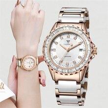 купить CADISEN Women's Watches Luxury Brand Gold Ceramic Strap Automatic Date Quartz Watch Sapphire Crystal Waterproof Relojes Mujer по цене 4302.76 рублей