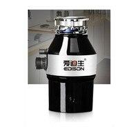 220 В комбайн для мусора кухонный измельчитель пищевых отходов 3/4HP 3200 об/мин бытовой обработчик пищевых отходов кухонный инструмент звукоизо
