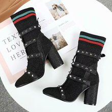 Rivet Sock Boots Cone Heels Women Peep Toes Ankle Boots Slip On Shoes Woman Autumn Winter Booties Red Black Shoes Botas цены онлайн