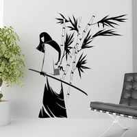 DCTAL Kendo Pegatina samurái calcomanía Japón cartel Ninja vinilo arte pared calcomanías Pegatina Quadro Parede decoración Mural Kendo 1045 Pegatina