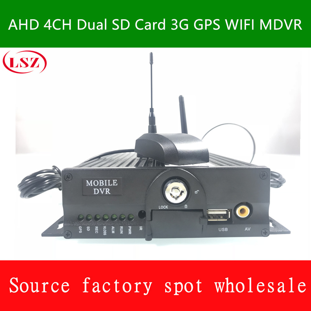 AHD 3G GPS WIFI 4 channel dual SD card remote monitoring host car video recorder is currently issued