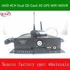 AHD 3G GPS WIFI 4-ch...