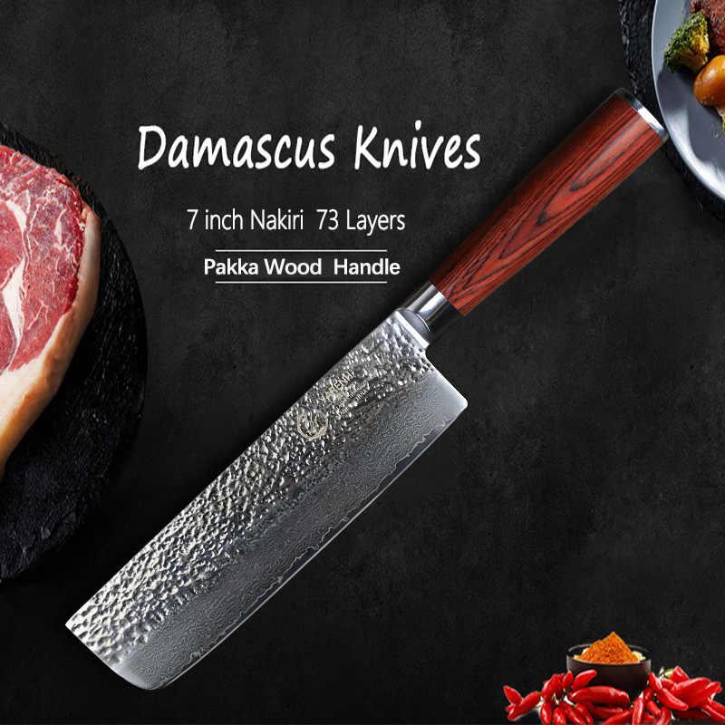 YARENH Damascus  nakiri vegetable knife professnalSlicing Knife bestchef knife Japanese VG10  sharp kitchen knives cooking tools