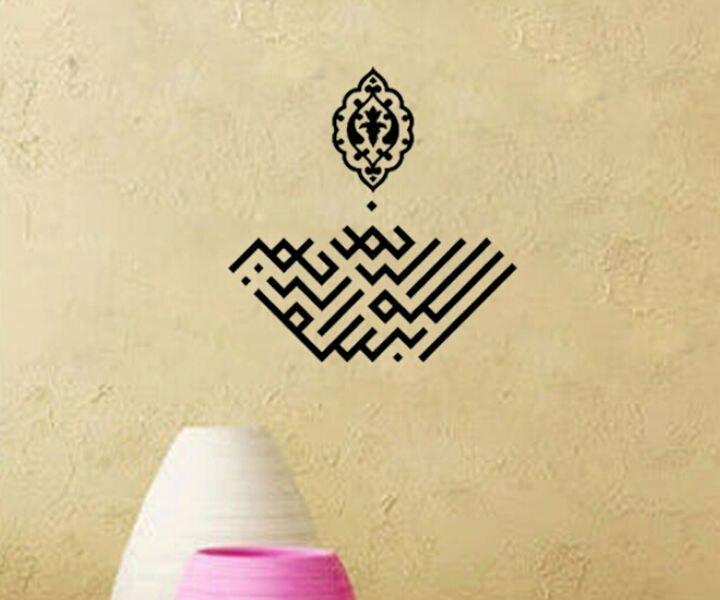 Download 1040+ Wallpaper Islam HD Terbaik