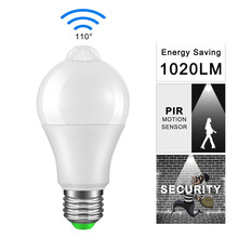 E27/B22 PIR Motion Sensor Light Bulbs 12W/18W 110v/220v Motion Activated Security LED Bulb Lamp for for Garage Porch Hallway 6pcs 5w pir induction infrared motion sensor led lamp light control led bulb for stair hallway corridor hallway garage bathroom